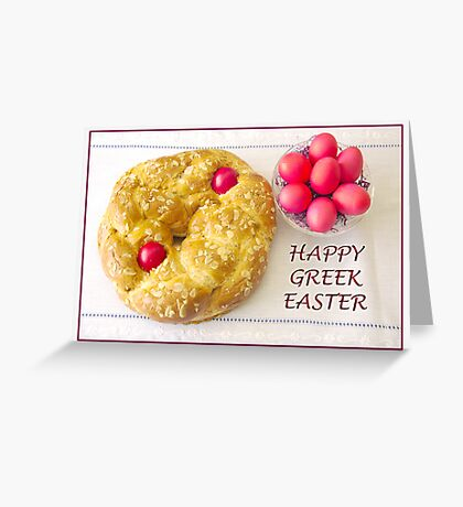 Happy Greek Easter With Tsoureki Greeting Card