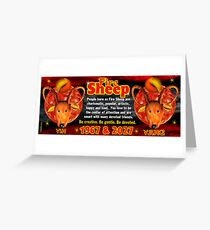 Chinese zodiac Fire Sheep 1967,2027 Greeting Card