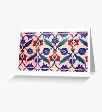 turkish tiles 4 art Greeting Card