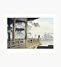 Nigatsu-do Temple, Nara, Japan Art Print