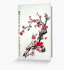 Chinese painting plum Greeting Card