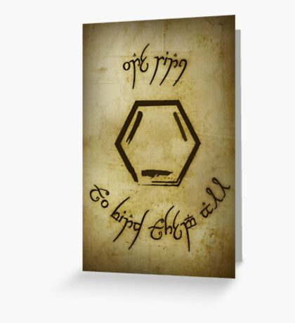 One Ring Greeting Card