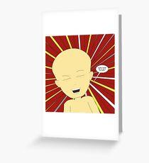 l'avenir chinois en bd Greeting Card