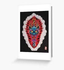 Dragon Head and Sword Greeting Card