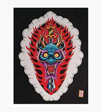 Dragon Head and Sword Photographic Print