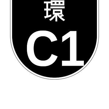 Shutokou C1 Inner Circular Route Sign -Black ver. by jay-dee-em