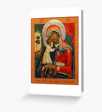 Seeker of the Lost Souls. Ancient orthodox icon replica. Greeting Card