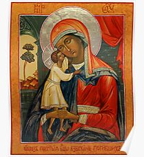 Seeker of the Lost Souls. Ancient orthodox icon replica. Poster
