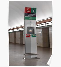 help point Poster