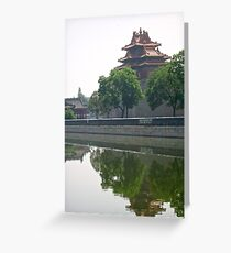 Beijing Greeting Card