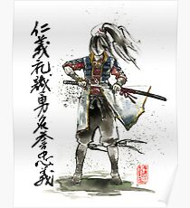 Female Samurai with Japanese Calligraphy 7 Virtues Poster