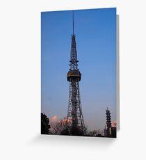 Nagoya TV Tower 3 Greeting Card