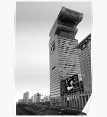 China - Beijing - Torch Building Poster