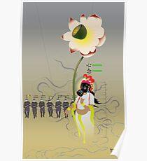 Quan Yin I Poster