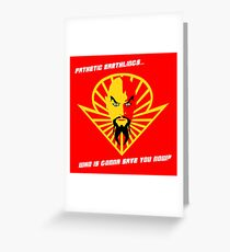 Ming the Merciless Greeting Card