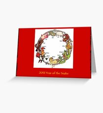 Chinese Astrology Greeting Card