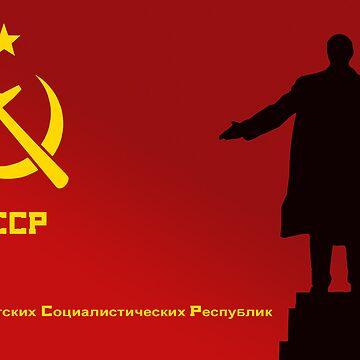 CCCP Russia Communist by worldart