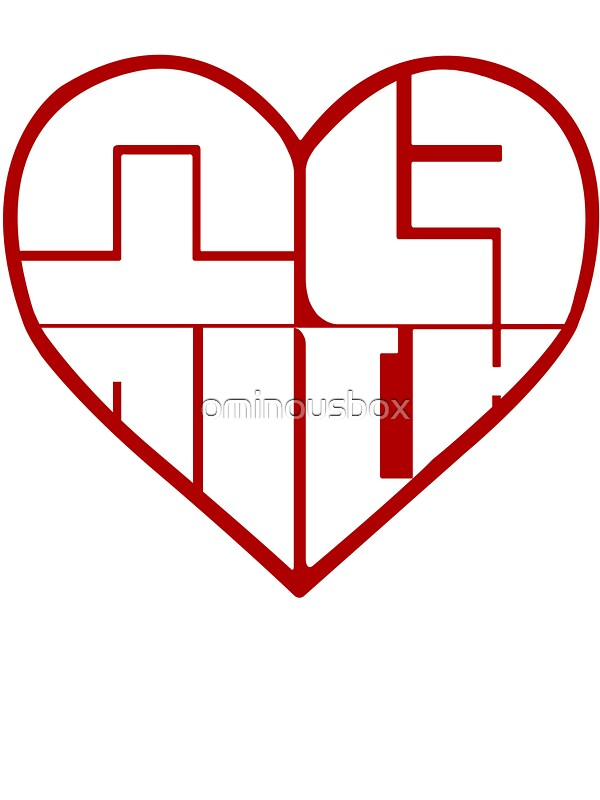 quotsnsd heart emblemquot stickers by ominousbox redbubble