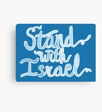 Stand with Israel Canvas Print