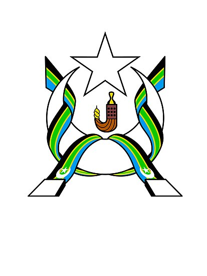 Coat of Arms of the Federation of South Arabia by Tia Knight