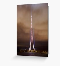 TV tower, Riga, Latvia Greeting Card