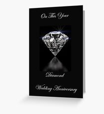 Church anniversary greeting cards redbubble on your diamond wedding anniversary greeting card m4hsunfo