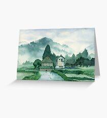 Japanese Village , After Rain , Art Watercolor Painting print by Suisai Genki Greeting Card