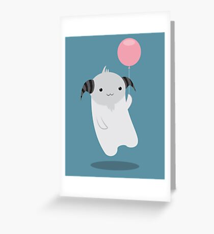 My Little Baloon Greeting Card