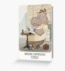 Mr. L'Hippopotame Greeting Card