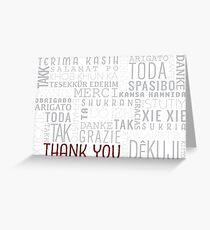 Multi-Language Thank You Greeting Card