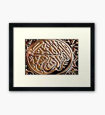 Quran Framed Print