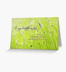 Mother-in-Law Card Greeting Card