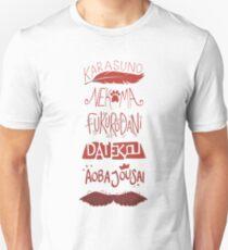Haikyuu!! Teams - Nekoma Red Unisex T-Shirt