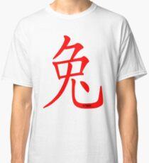 Mr Rabbit Classic T-Shirt