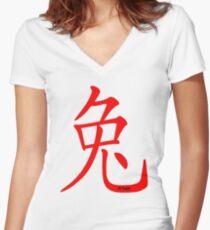 Mr Rabbit Women's Fitted V-Neck T-Shirt