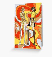 Dreamy Groove Greeting Card