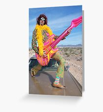 Psychedelic Fool Greeting Card
