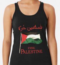 Free Palestine 2013 t shirts, stickers and cases Tanktop für Frauen