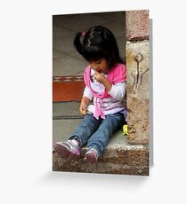 Cuenca Kids 258 Greeting Card