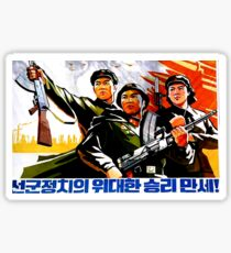 North Korean Propaganda - Troops Sticker