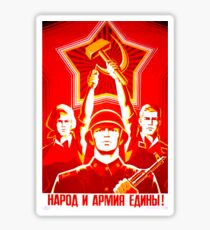 USSR Propaganda - Hammer and Sickle Sticker