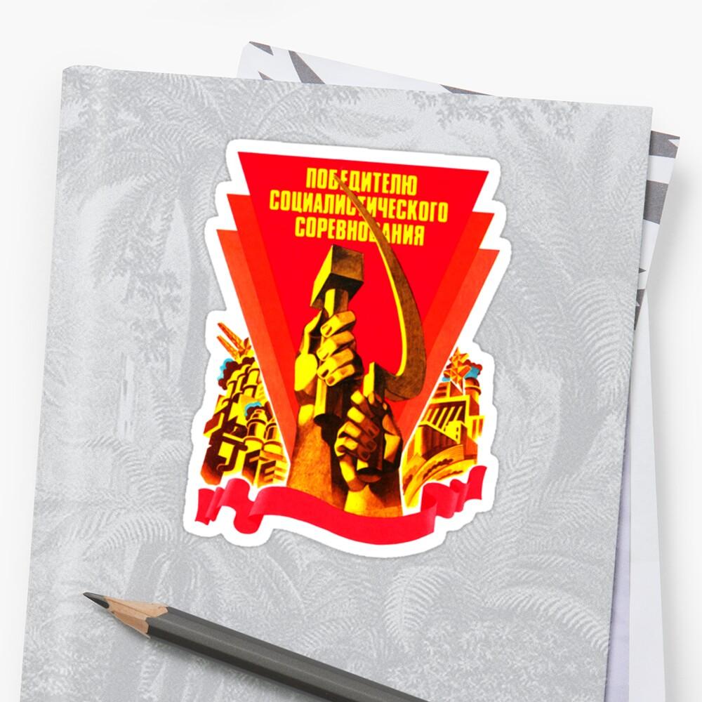 USSR Propaganda - Shield by Tim Topping