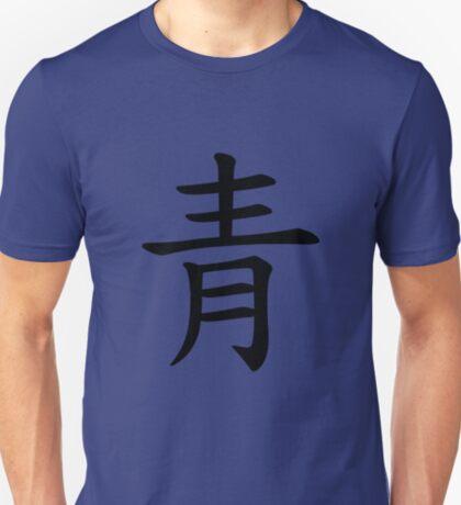 Chinese Kanji- Blue T-Shirt
