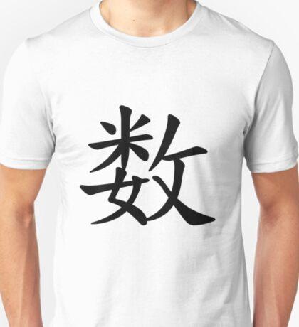 Chinese Kanji- Count T-Shirt