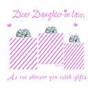 Showering you with presents Daughter-in-law Pink by budrfli