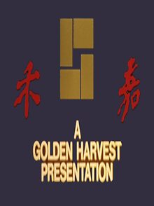 e03c417df7a54f Golden Harvest T-Shirts