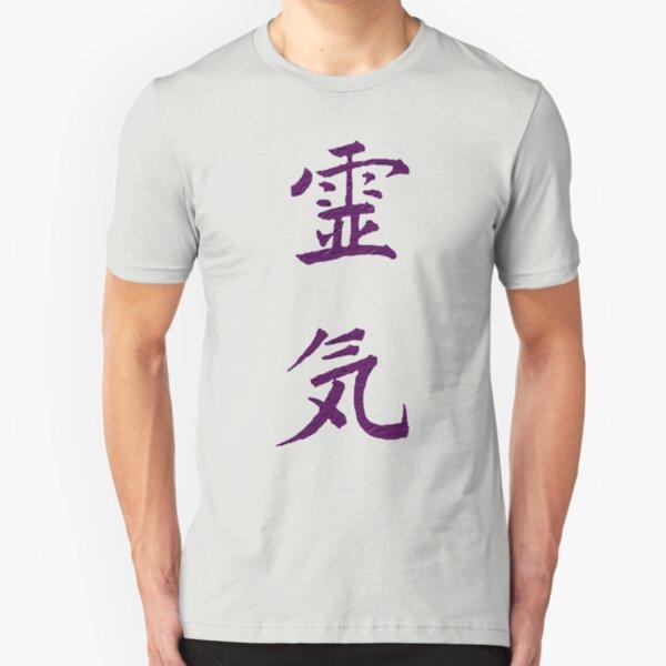 Purple Reiki Symbol Slim Fit T-Shirt