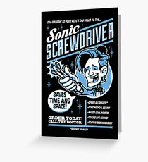 Sonic Screwdriver Ad Greeting Card