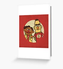 The Puppet Paradox Greeting Card