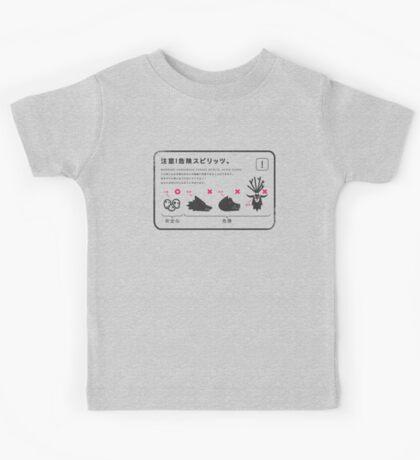Forest Spirit Advisory Kids Clothes
